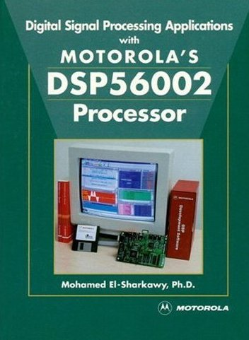 Dsp-mc56002-book.jpg